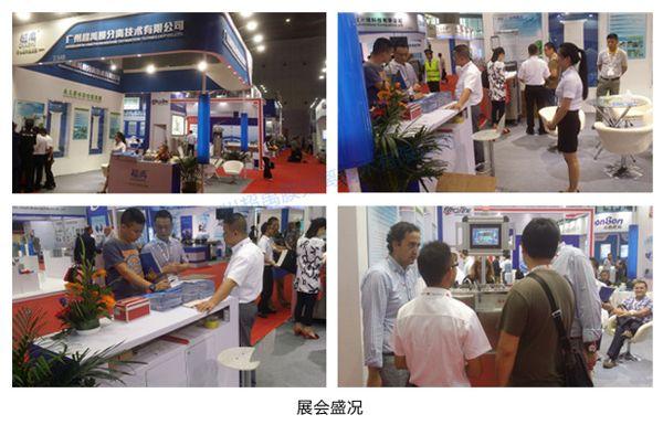 上海国际水展展会盛况