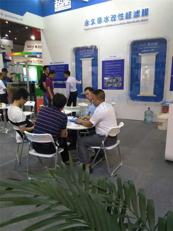 第九届上海国际水展
