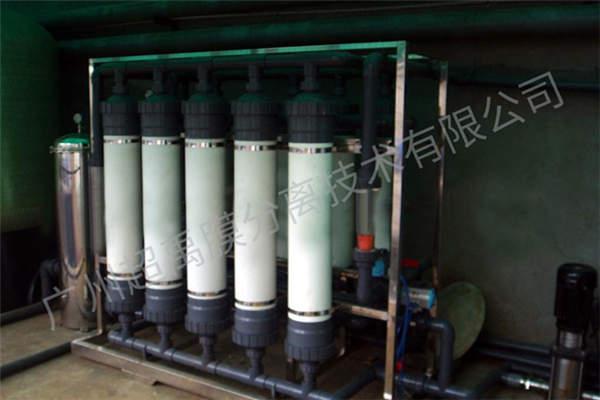 超滤膜组件深度处理自来水
