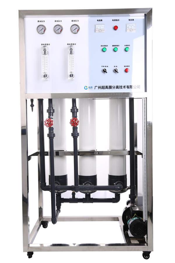 广州超禹一体化净水处理设
