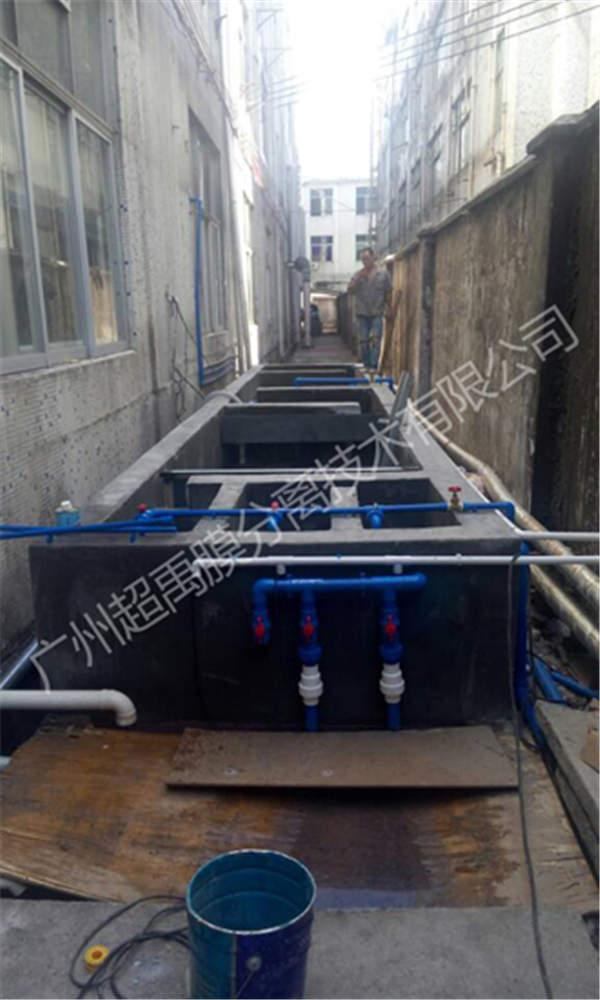 某日化企业生产废水处理方案