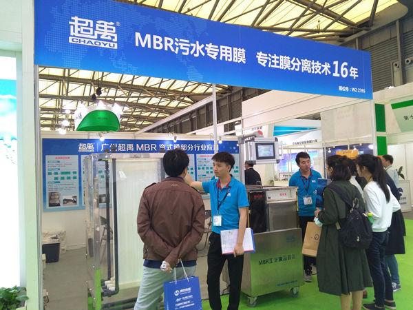 创品牌在路上  2017 中国上海环博会
